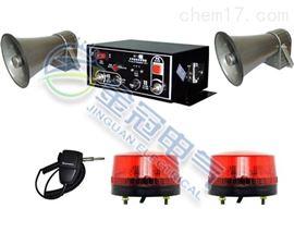 JGTBJ-8F擴音訊響報警系統(一拖二)
