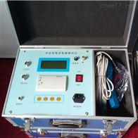 ZD9505单相电容电感测试仪