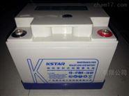 科士達蓄電池6-FM-8012V80AH型號尺寸