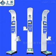 SH-800A金沙澳门官网下载app身高体重秤-上禾人体秤