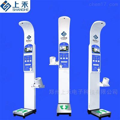 SH-800ASH-800A身高体重血压体检测量仪