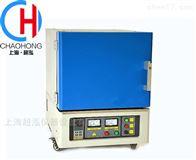 SX2-9-12TP箱式电阻炉