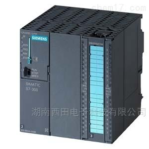 西门子CPU模块6ES7314-6CH04-0AB0