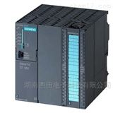 西门子模块6ES7350-2AH01-0AE0