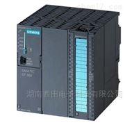 西门子CPU模块6ES7314-6EH04-0AB0规格型号