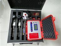 GY9005电缆安全识别仪刺扎器