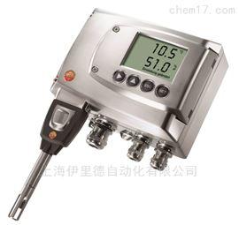 6681德国仪器Testo工业温湿度变送器