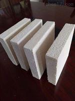 晋中渗透型硅质保温板、外墙阻燃硅质聚苯板