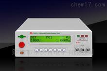 CS2676CX-2南京长盛CS2676CX-2程控绝缘电阻测试仪