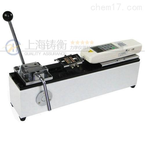 0-30公斤手動端子拉力測試儀線束生產廠家專用