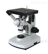 杭州4XA 4XB单目双目倒置金相顯微鏡