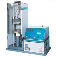 美国Carver自动液压压片机