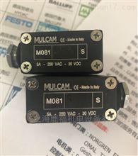 意大利MULCAM高精度微型限位开关上海现货