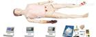 高級多功能護理急救模擬人(四肢創傷)