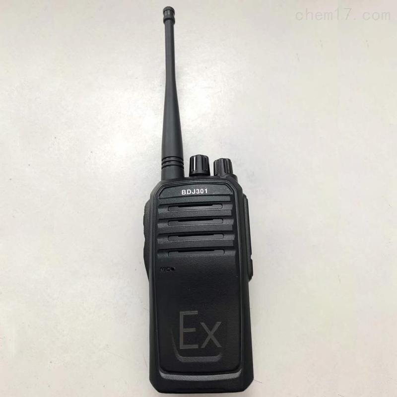 武汉BDJ301加油站防爆手持子母讲话机