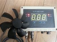 HD-FC-1W管道風速風向儀
