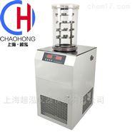 -80℃冷冻干燥机