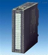 江蘇西門子S7-200模塊代理商