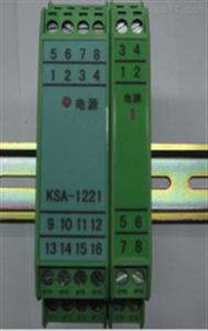 KSA-1281KSA-1281隔离器安全栅