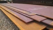 无锡NM450耐磨钢板经销厂家