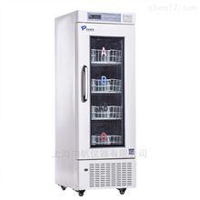血液冷藏箱MBC-4V208