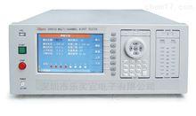 TH9010A常州同惠TH9010A直流耐壓絕緣測試儀