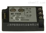 日本绿测器midoriBlue Pot专业2线式变换器