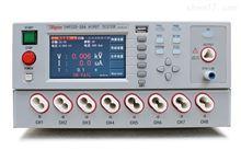 TH9320-S4A常州同惠TH9320-S4A交直流耐压绝缘测试仪