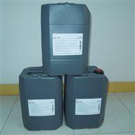 广州花都区LVO130莱宝真空泵油镀膜机配套