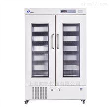 血液冷藏箱MBC-4V1008