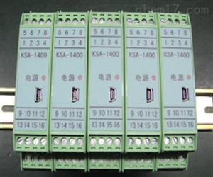KSA-1420CKSA-1420C温度变送器安全栅