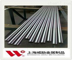 GH536板材GH536材料锻造毛胚GH536板材