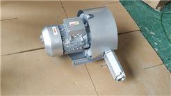 废气处理专用高压风机/高品质国产鼓风机