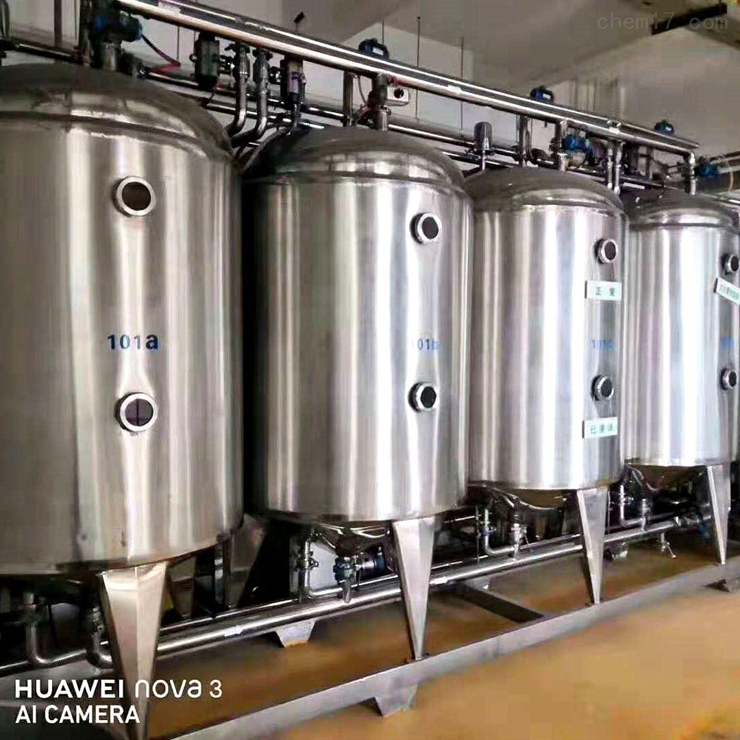 国鑫出售九成新4立方二手不锈钢发酵罐