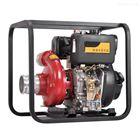 便攜式小型柴油機自吸抽水泵