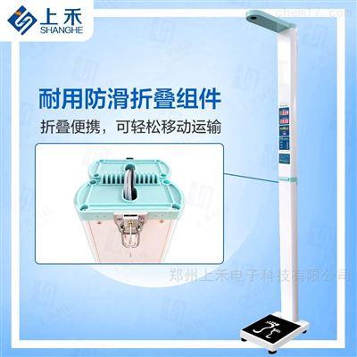 SH-200超聲波身高體重測量儀 自動測量