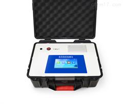 YT-SC鱼虾食品安全快速检测系统