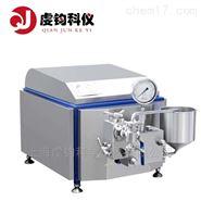 Scientz-150實驗型高壓均質機