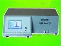 HD-DM1200元素分析儀