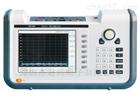 ceyear思儀6361A紫外光譜分析儀