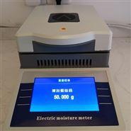 上海DHS-16A卤素水分测定仪