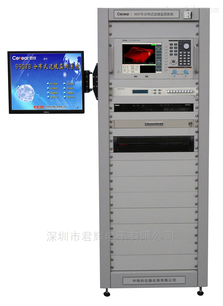 ceyear思仪9907B分布式边坡监测系统