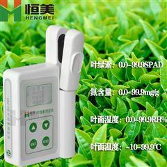 HM-YD植物营养测定仪 叶片营养诊断仪