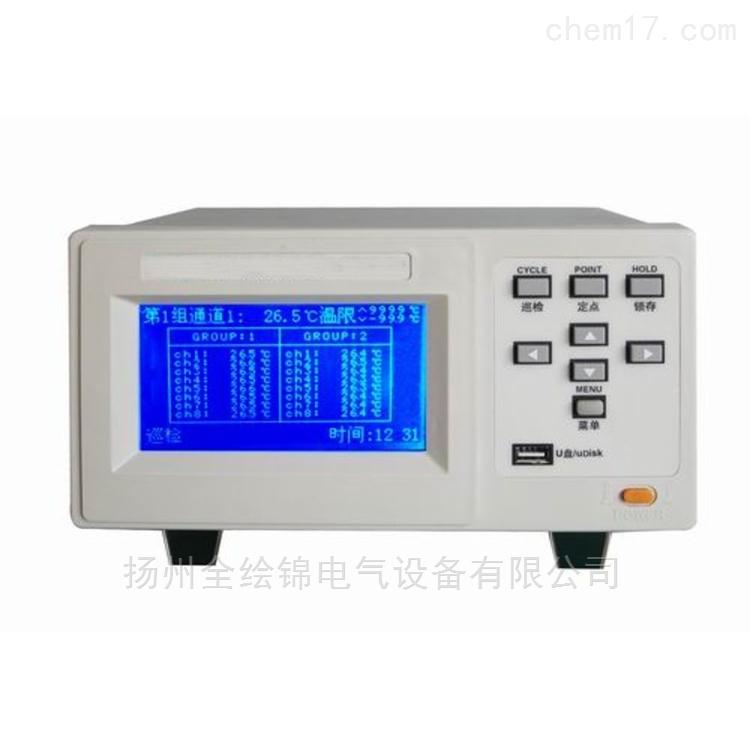 YJK-8U多路温度测试仪