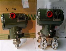 横河高性能压力变送器EJA430A EJA430E