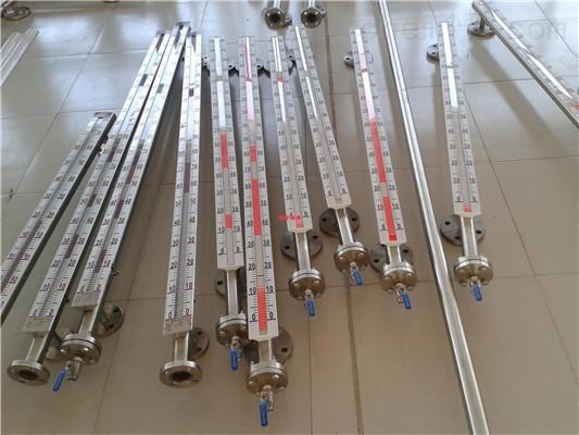 二硫化碳液位计