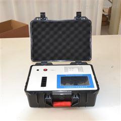 HM-GS200多参数食品安全快速检测仪HM-GS200