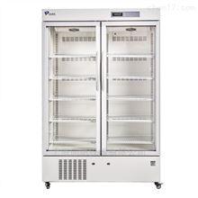 中科都菱2-8℃保存箱MPC-5V1006