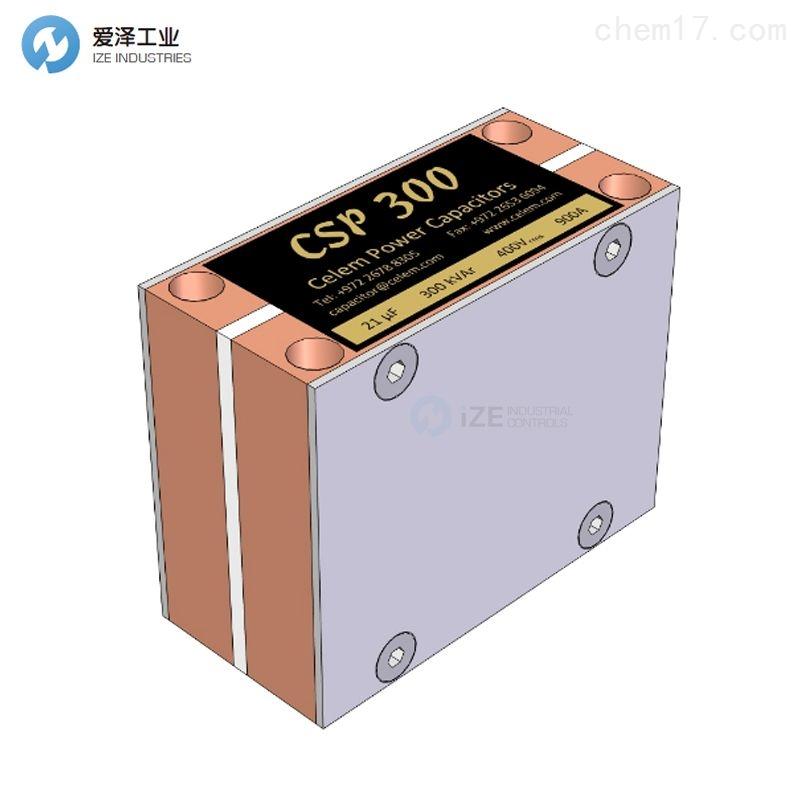 CELEM电容CSP300系列 CSP300 6.3 µF