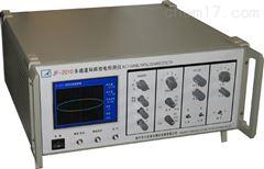 GY1013数字式局部放电检测仪厂家公司